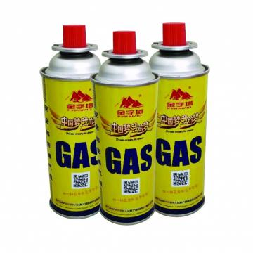 lighter gas refill 250ml China Whosale Cheap Metal Gas Empty Can